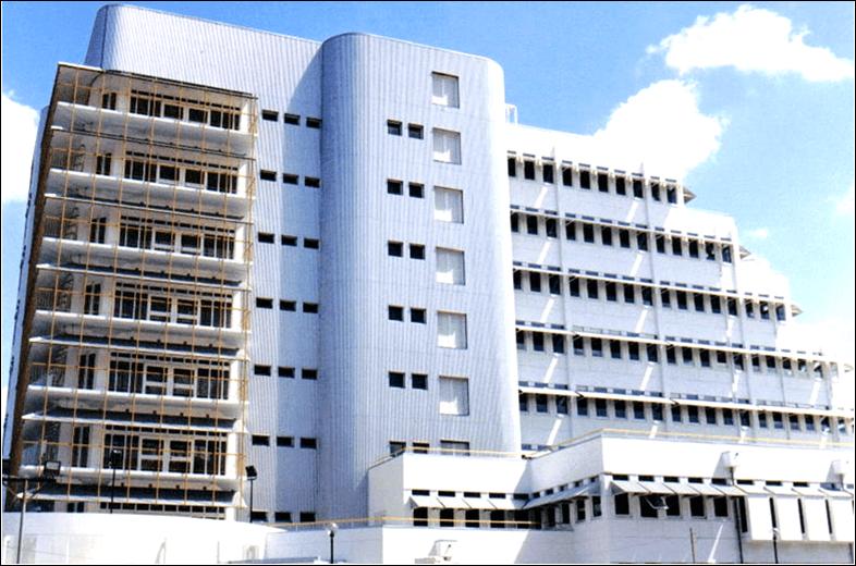 NALIS Building